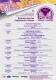 """Программа XVIII Международного фестиваля органной музыки """"Званы Сафіі"""""""